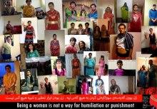 کمپین فیسبوکی «زن بودن ابزار تنتبیه و تحقیر هیچکس نیست»