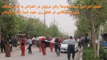اعتراض زنان مریوان به توهین به لباس زنانه